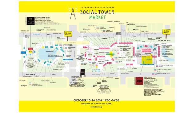 atelierkiku's site is T9 under the TV tower at social tower market