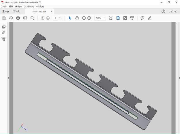 部品1と部品2を重ね合わせた3Dモデル。緑の部分が部品1にのみある形状、青の部分は部品2にのみある形状です。上記画像をクリックするとを3D PDFファイルがダウンロードできます。