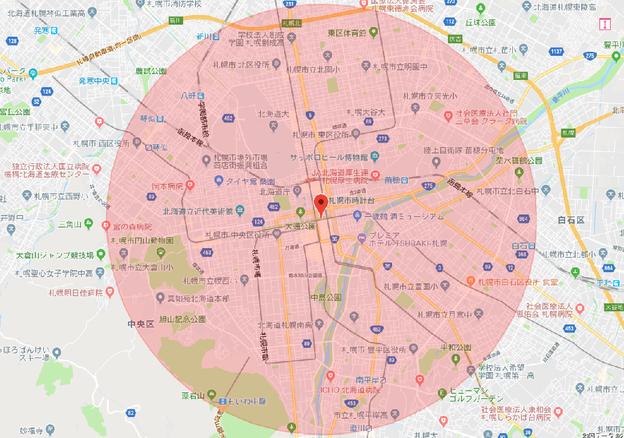 札幌出張訪問マッサージ整体
