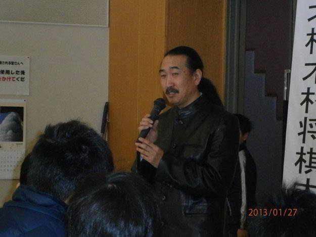 ダンディな北相木公民館長さんの開会の挨拶