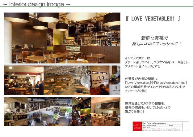カフェ バー 店舗デザイン インテリアデザイン 内装デザイン