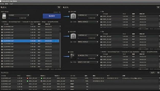 ティーファブプロジェクト XDCAM XAVC MPEGHD422 MXF CM搬入 プロフェッショナルディスク トランスコード コピー ダビング ODA オプティカル ディスク アーカイブ