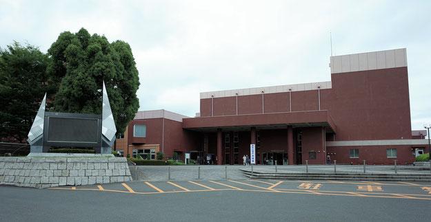 市民文化センター