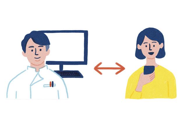 オンライン診療とは?