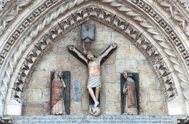 Iscrizione Cattedrale di Larino