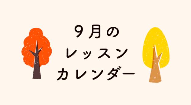 オンラインカラオケ会オンラインカラオケレッスン
