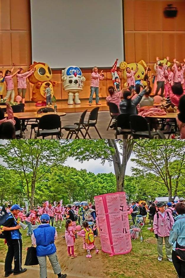 つくばピンクリボンフェスティバルが開催されました。
