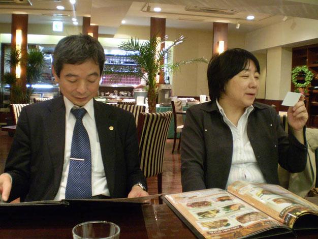 Michio & Akiko (au Varié)