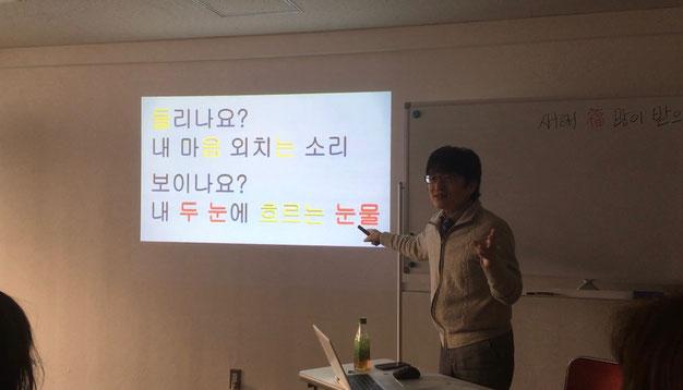 日下隆博先生のミュージカル講座(뮤지컬 강좌)