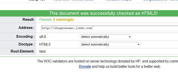 W3C验证:验证你的网页是否符合W3C标准-诸葛草帽电脑工作室