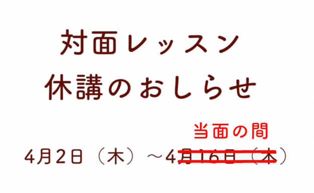 オンラインカラオケ会レッスン