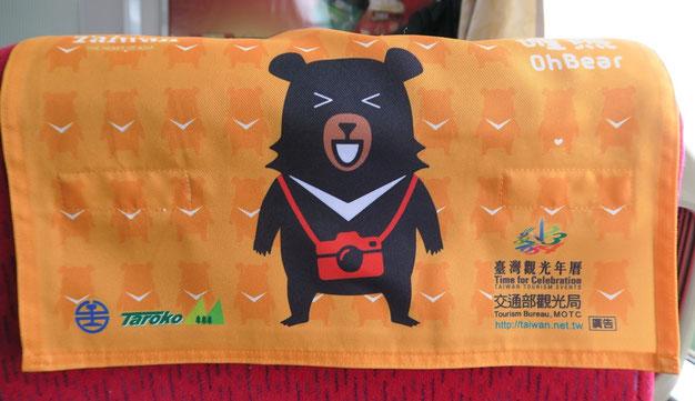 台鐵花蓮太魯閣號台湾黒熊