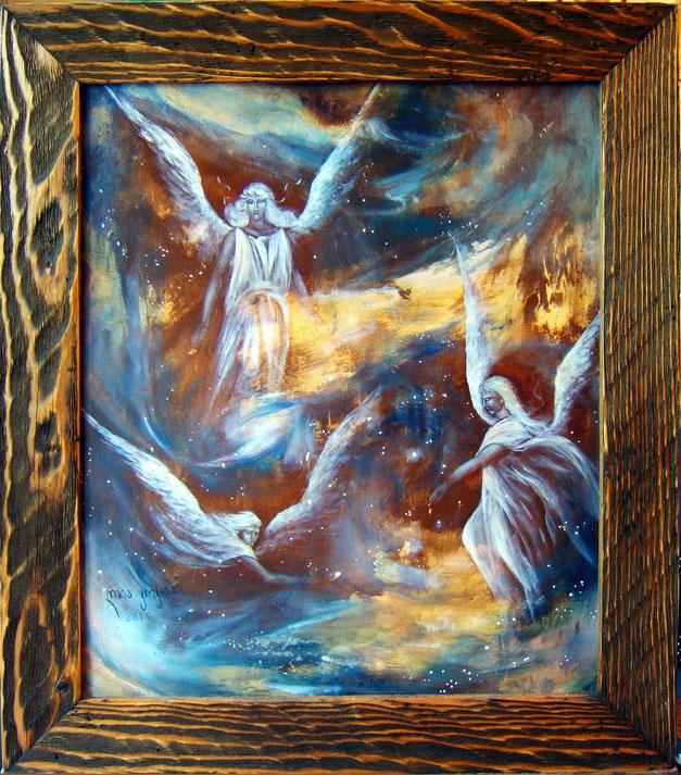 Ангелы смотрят с небес