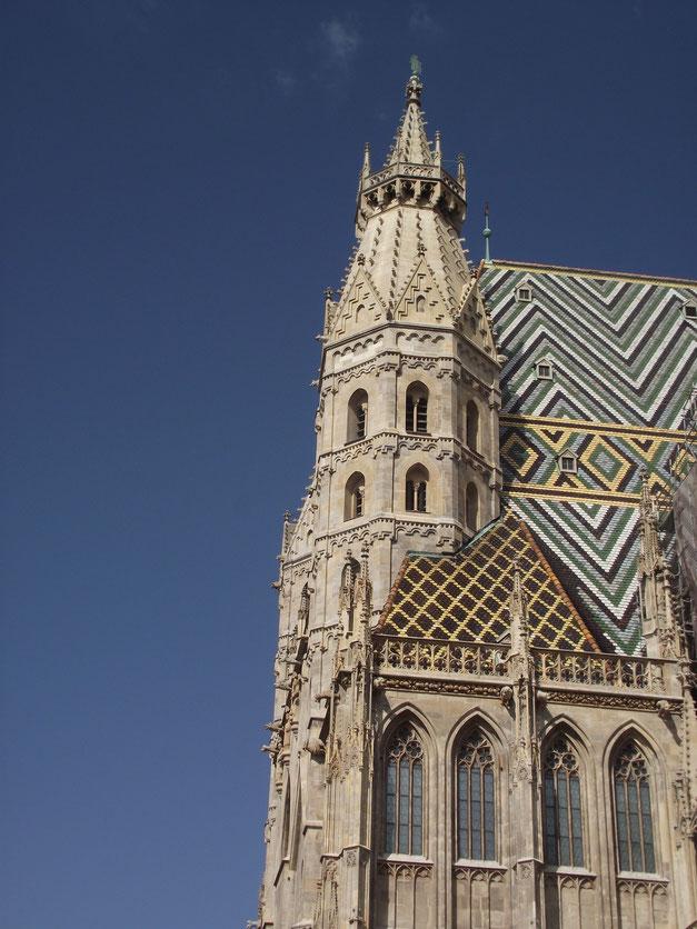 Architecture Vienna, Austria