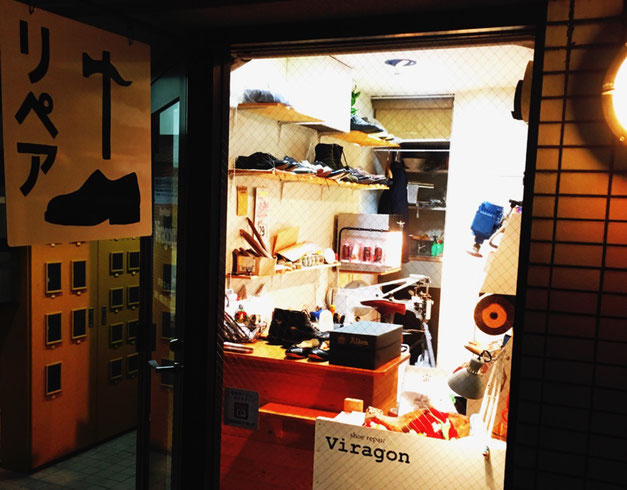 名古屋市靴修理shoerepairViragon 靴修理ヴァラゴン : 店内