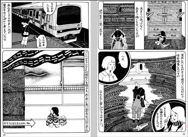 近藤聡乃『はこにわ虫』(青林工藝舎刊)より。