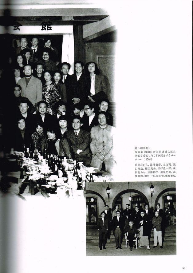 巖谷 國士『澁澤龍彦幻想美術館』より引用。