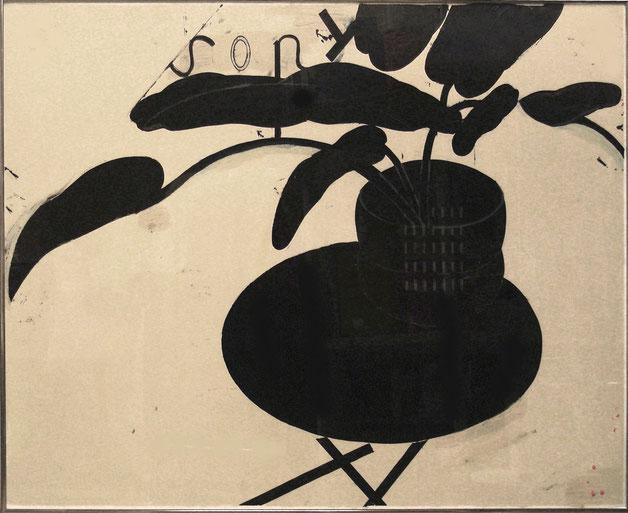 """Sony Ikebana"", 2012, 70 x 100 cm, Öl auf Karton"