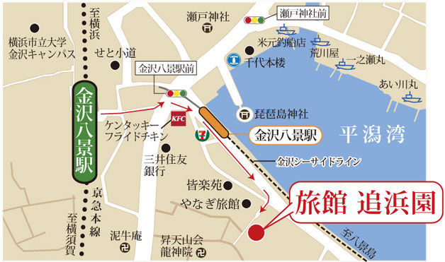金沢八景 旅館 追浜園 地図