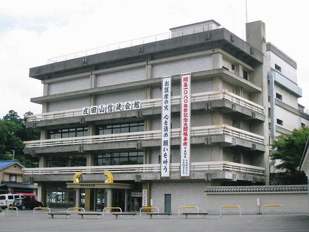 無料休憩所(総門前 信徒会館一階)