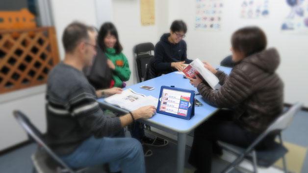 舞鶴市 英語 英会話教室 社会人