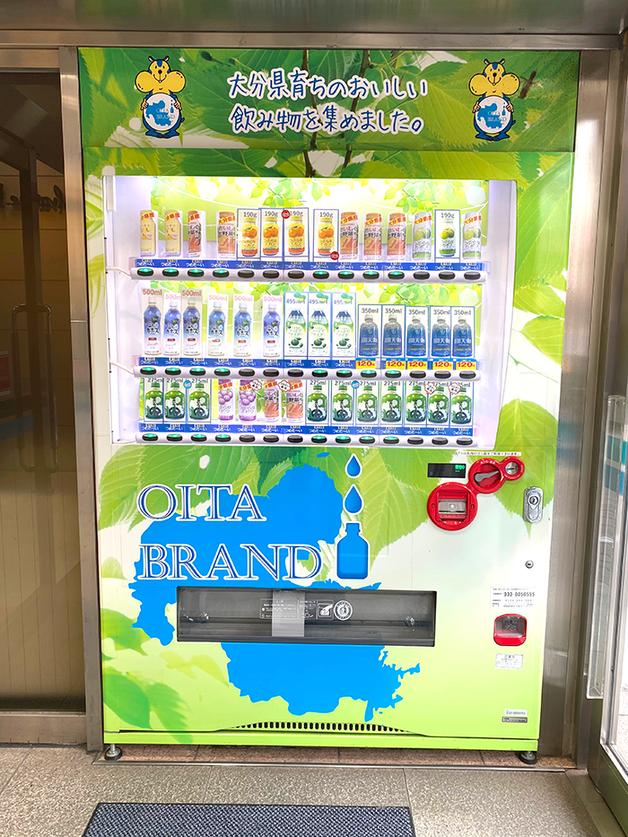 【大分県産ドリンク専用自販機】大分ローカルタレントの大分が発見