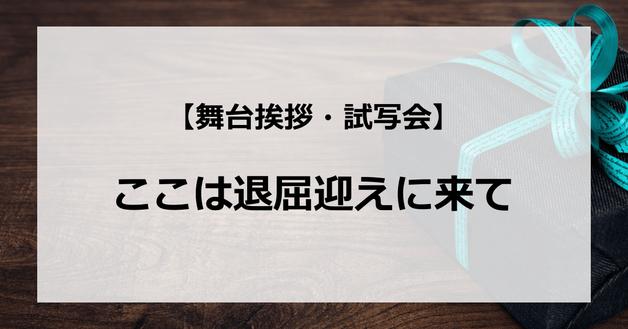 【試写会情報】「ここは退屈迎えに来て」の舞台挨拶試写会はいつ?橋本愛と門脇麦の関係は?