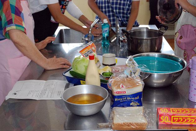 食材の準備と食器洗い