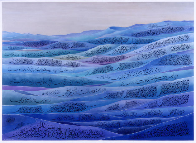 """The Blue Desert"" by Master Fuad Koichi Honda, Japanese calligrapher and Muslim convert. Features the entirety of Surah Luqman. Background art for Reasoning with God: Reclaiming Shari'ah in the Modern Age by Khaled Abou El Fadl"