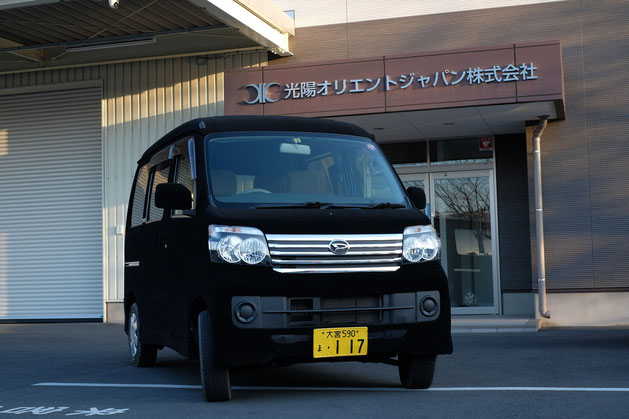 world's blackest car