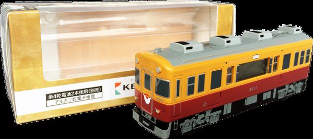 目覚まし時計 オリジナル電車型/バス型 パッケージ
