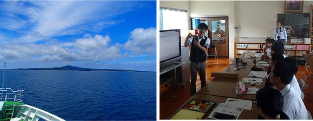 """長崎県の離島、宇久島にある宇久高校での出前授業の様子。研究室の学生とフェリーで約2時間かけて訪問しました。 「空気の中のつぶつぶ""""PM2.5""""ってなんだろう?」というテーマで、PM2.5を作ったり、測ったり、PM2.5をタネ(核)にして雲を作ったりと、実験をまじえながら授業を行いました。"""
