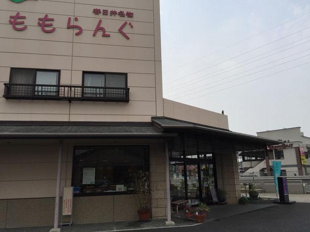 春日井名物ももらんぐを発売されている美濃屋さんでサボテン食品をゲット!!