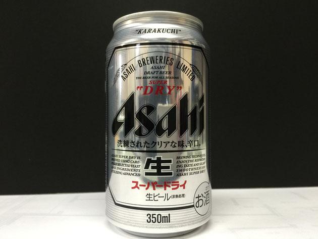 ナメクジの好物はなんと『ビール』!!今回は贅沢に本物です。発泡酒でも効くのかな・・・