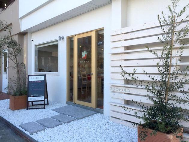 尾張旭市の朝ご飯カフェ「ヨンヒキノネコ」さん。素敵な外観です!