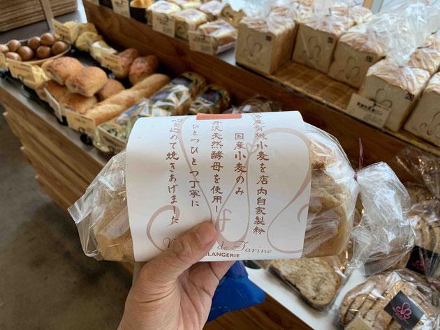 国内産100%の小麦で作ったくるみ食パンのし紙付き!