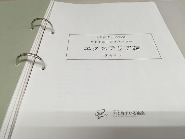ガーデンドクター柴ちゃんの専門「エクステリア編」。