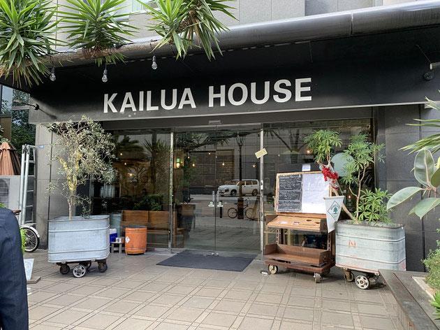モーニングハンターin大阪!!!「KAILUA HOUSE」さんでモーニング!