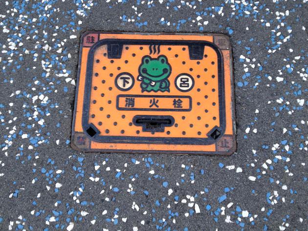 下呂の消火栓も可愛い カエルから湯気が出てる