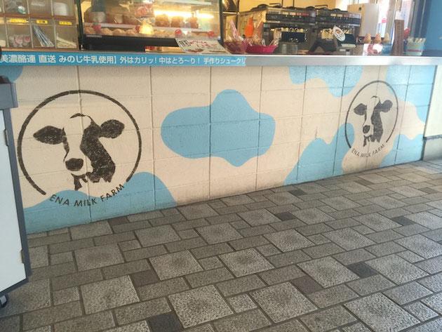 素敵な牛の絵が描いてあった恵那サービスエリアのアイスクリーム屋さん
