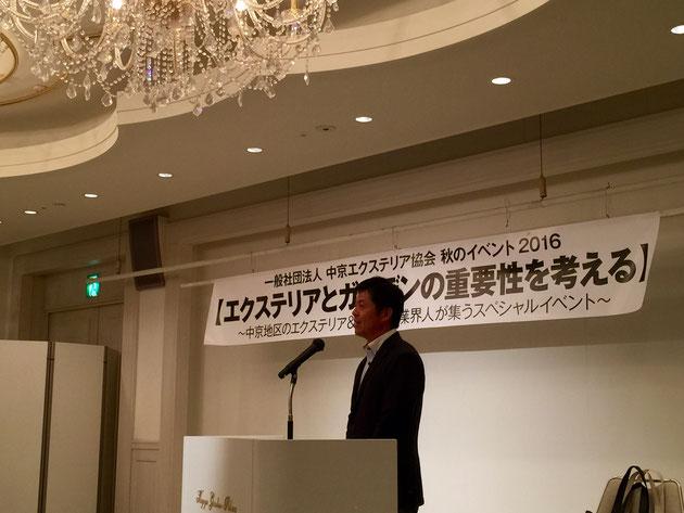 まずは中京エクステリア会の堀尾会長からオープニングトーク
