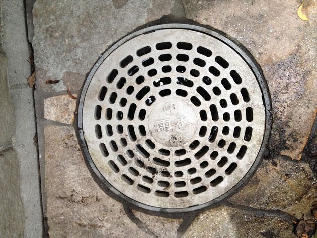 各家庭に必ずある雨水マス