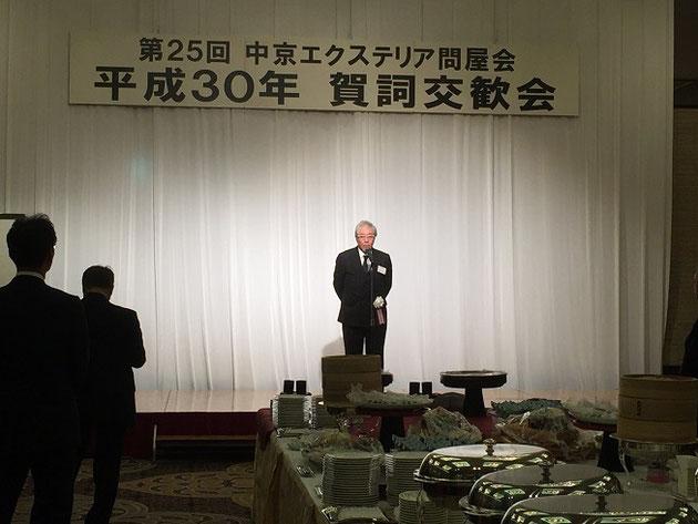 五十里会長からの賀詞交歓会のご挨拶。