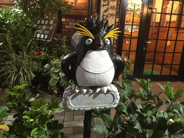 コメダ珈琲にあった見た事のないペンギンのポスト。これがポケストップだった!