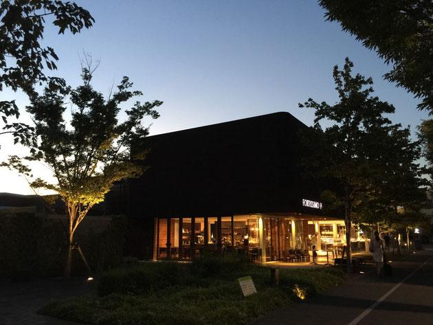 超有名パティシエ、辻口博啓氏のスイーツ店。フォルテシモアッシュ。