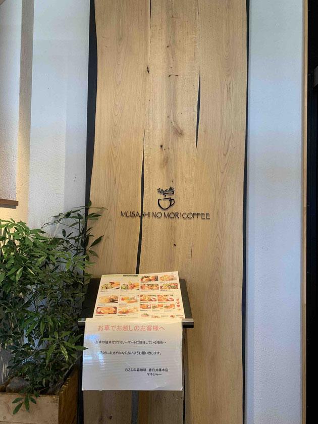 入り口だけでもオシャレですが、店内もかなりオシャレ。写真撮り忘れてしまった。