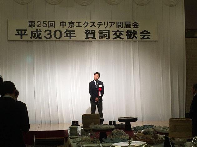 堀尾会長のご挨拶。中京のエクステリア業界の現状をお話いただきました。