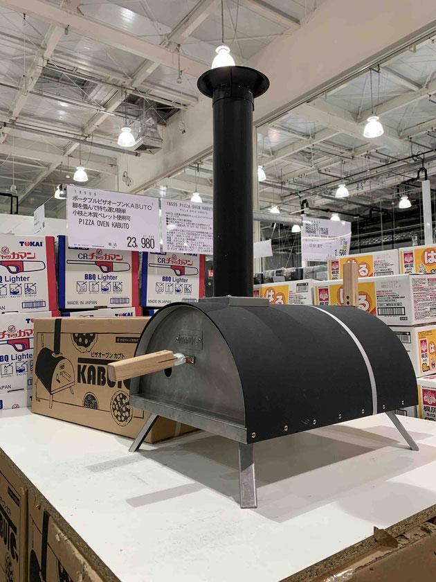 ピザ窯といえば煙突!?しっかり煙突もついています。