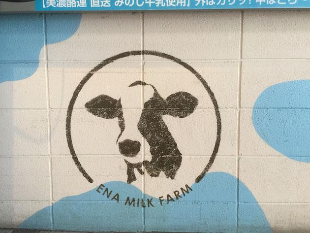 素敵な絵がコンクリートブロックに描いてあった!