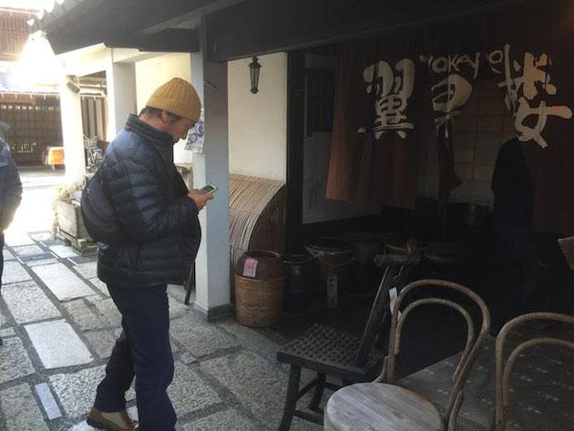 滋賀県の長浜黒壁スクエアにある翼果楼(よかろう)へ!